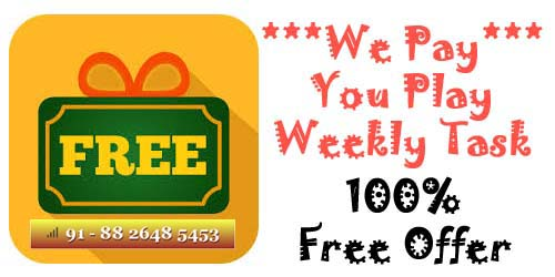 Offers & Free Gifts | WebHubIT
